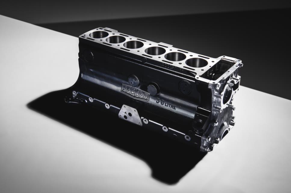 Le bloque-moteur XK